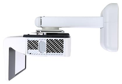 Projektor Acer U5220 - ultra širokokotni