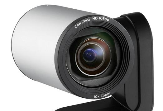 Logitech videokonferenčni sistem CC3000e